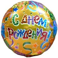 Foiled balloon with a birthday - flowers and bouquets on 7roz.lviv.ua