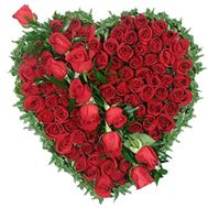 Heart of 75 red roses - flowers and bouquets on 7roz.lviv.ua