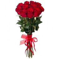 Bouquet of 11 red roses - flowers and bouquets on 7roz.lviv.ua