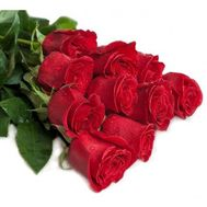 Bouquet of 11 meters of imported roses - flowers and bouquets on 7roz.lviv.ua