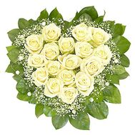 Heart of 17 white roses - flowers and bouquets on 7roz.lviv.ua