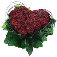 Heart of 25 red roses - flowers and bouquets on 7roz.lviv.ua
